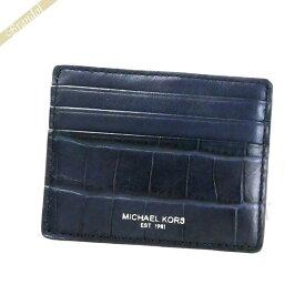 マイケルコース MICHAEL KORS カードケース メンズ 型押しレザー 定期入れ ネイビー 39F6LYTD2E 406 | コンビニ受取 ブランド