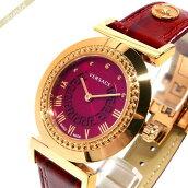 ベルサーチVERSACE時計レディースレディース腕時計ヴァニティ35mmパープル系×レッドP5Q80D800S800【ブランド】