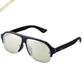 グッチ GUCCI メンズ サングラス ティアドロップ型 アビエーター セルフレーム シルバー系×ネイビー GG0172SA-004 | コンビニ受取 ブランド