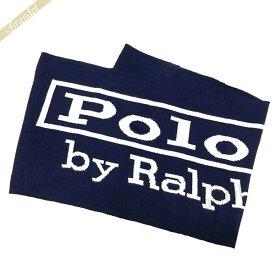 ポロ ラルフローレン POLO RALPH LAUREN メンズ・レディース マフラー ビッグロゴ スカーフ ネイビー PC0254 433 | コンビニ受取 ブランド