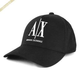アルマーニエクスチェンジ ARMANI EXCHANGE メンズ 帽子 AX ロゴ キャップ ブラック 954047 CC811 00020   コンビニ受取 xcp2 ブランド