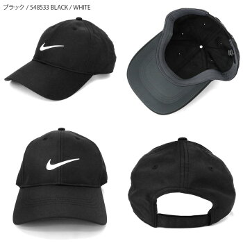 ナイキNIKEメンズNIKEナイキ帽子Dri-FITソフトアジャスターキャップフリーサイズブラック548533BLACK/WHITE コンビニ受取xcp2ブランド