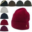 ポロ ラルフローレン POLO RALPH LAUREN メンズ・レディース ニット帽 メリノウール ニットキャップ [ブラック/ブラウン/グレー/ネイビー/ボルドー/パープル] 各色 6F0101