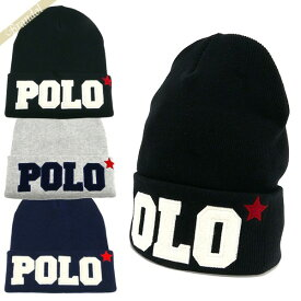 ポロ ラルフローレン POLO RALPH LAUREN メンズ・レディース ニット帽 ロゴ コットン100% ニットキャップ 各色 PC0243   コンビニ受取 ブランド