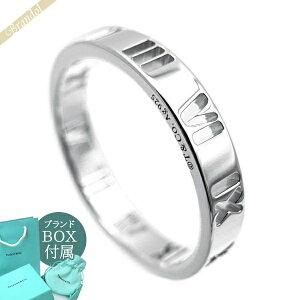 ティファニー Tiffany&Co. メンズ・レディース 指輪 Atlas アトラス ナローリング [7号/8号/9号/10号/11号/13号/14号/16号/17号/18号/19号/20号/21号] シルバー SS NRW PRCD ATLAS | コンビニ受取 ブランド