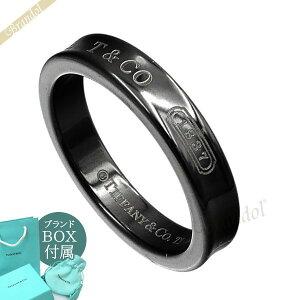 ティファニー Tiffany&Co. メンズ・レディース 指輪 1837 ナローリング チタニウム [7号/8号/10号/11号/13号/14号/17号/18号/20号/21号/23号/24号] ブラック系 SS1838 | コンビニ受取 ブランド