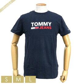 トミージーンズ TOMMY JEANS メンズ Tシャツ ロゴ 半袖 [Sサイズ/Mサイズ/Lサイズ] ネイビー DM0DM07843 C87 TWILIGHT NAVY | コンビニ受取 ブランド