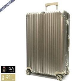 リモワ スーツケース TOPAS TITANIUM トパーズチタニウム TSAロック対応 縦型 91L Lサイズ ゴールド 924.73.03.4 GOLD