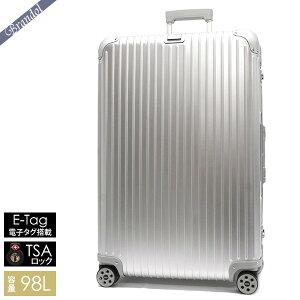 《1750円OFFクーポン対象_9月24日1:59迄》リモワ スーツケース RIMOWA TOPAS トパーズ TSAロック対応 E-Tag 電子タグ搭載 縦型 98L Lサイズ シルバー 924.77.00.5 SILVER | ブランド