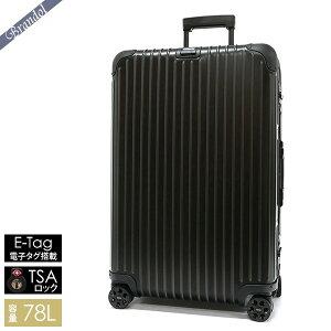 リモワ RIMOWA スーツケース TOPAS STEALTH トパーズ ステルス TSAロック対応 E-Tag 電子タグ搭載 縦型 78L Lサイズ ブラック 924.70.01.5 BLACK | ブランド