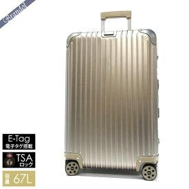 リモワ スーツケース TOPAS TITANIUM トパーズ チタニウム TSAロック対応 E-Tag 電子タグ搭載 縦型 67L Lサイズ シャンパンゴールド 924.63.03.5 TITANIUM