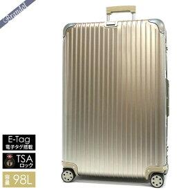 リモワ スーツケース TOPAS TITANIUM トパーズ チタニウム TSAロック対応 E-Tag 電子タグ搭載 縦型 98L Lサイズ シャンパンゴールド 924.77.03.5 TITANIUM
