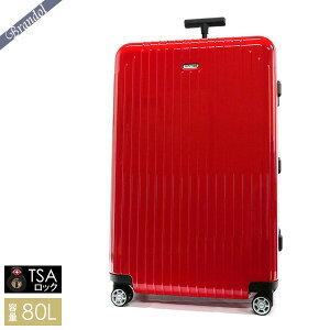 リモワ RIMOWA スーツケース SALSA AIR サルサ エアー Aer TSAロック対応 縦型 80L Lサイズ レッド 820.70.46.4 | ブランド