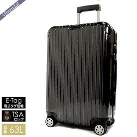 《600円OFFクーポン対象!1/20 23:59まで》リモワ スーツケース SALSA DELUXE サルサ デラックス TSAロック対応 E-Tag 電子タグ搭載 縦型 63L Lサイズ ブラウン 831.63.33.5