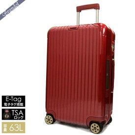 リモワ RIMOWA スーツケース SALSA DELUXE サルサ デラックス TSAロック対応 E-Tag 電子タグ搭載 縦型 63L Lサイズ レッド系 831.63.53.5 | ブランド