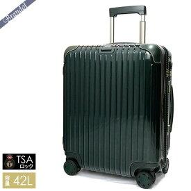 《クーポン利用で4000円OFF! 7/26 01:59まで》リモワ スーツケース BOSSA NOVA ボサノバ TSAロック対応 縦型 42L Mサイズ ジェットグリーン 870.56.40.4