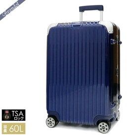《1000円OFFクーポン対象!1/24 20:00〜1/28 1:59まで》リモワ スーツケース LIMBO リンボ TSAロック対応 縦型 60L Lサイズ ブルー 881.63.21.4