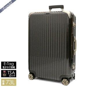 《RIMOWA3000円OFFクーポン_20日23:59迄》リモワ スーツケース RIMOWA LIMBO リンボ TSAロック対応 E-Tag 電子タグ搭載 縦型 73L Lサイズ ブラウン 882.70.33.5 | ブランド
