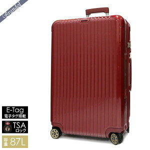 リモワ RIMOWA スーツケース SALSA DELUXE サルサ デラックス TSAロック対応 E-Tag 電子タグ搭載 縦型 87L Lサイズ レッド系 831.73.53.5 | ブランド
