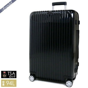 リモワ RIMOWA スーツケース SALSA DELUXE サルサ デラックス TSAロック対応 縦型 94L Lサイズ ブラック 830.75.50.4 | ブランド