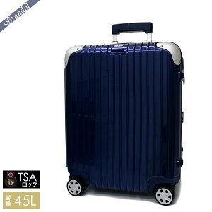 リモワ RIMOWA スーツケース LIMBO リンボ TSAロック対応 縦型 45L Mサイズ ネイビーブルー 881.56.21.4 | ブランド