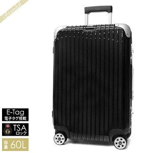 リモワ RIMOWA スーツケース LIMBO リンボ キャリーバッグ TSAロック E-Tag 電子タグ搭載 縦型 60L ブラック 882.63.50.5 | ブランド