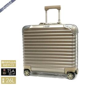 リモワ スーツケース TITANIUM BUSINESS チタニウム ビジネス TSAロック対応 横型 26L ゴールド 923.40.03.4 GOLD