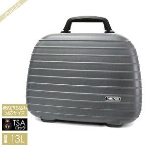 《最大1000円クーポン》リモワ ビューティーケース RIMOWA メンズ SALSA サルサ ハードケース カメラケース TSAロック対応 13L グレーマット 810.38.35.0 | ブランド