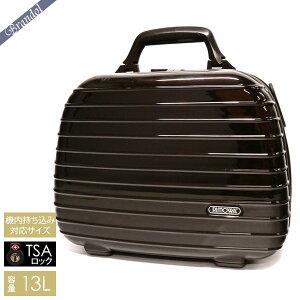 リモワ RIMOWA スーツケース SALSA DELUXE サルサ デラックス ビューティーケース カメラケース TSAロック対応 13L ブラウン 830.38.52.0 | ブランド