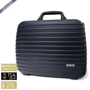 《最大1000円クーポン》リモワ ハードケース RIMOWA SALSA サルサ ボードケース カメラケース TSAロック対応 23L マットブルー 810.40.39.0 | ブランド