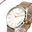 《クーポン利用で500円OFF!》コーチ レディース腕時計 Perry ペリー 36mm シルバー×グレーベージュ 14503119