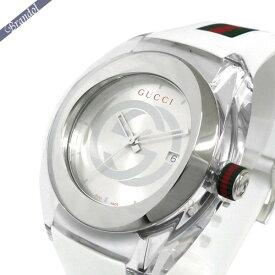 グッチ 腕時計 GUCCI メンズ SYNC グッチ GUCCI GUCCIシンク 46mm シルバー×ホワイト系 YA137102A | ブランド