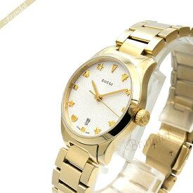 《2000円OFFクーポン対象!12/7(月)0:59まで》グッチ GUCCI レディース腕時計 Gタイムレス G-Timeless 27mm ホワイト×ゴールド YA126576 | ブランド