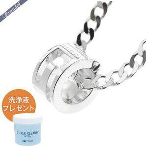 グッチ ネックレス GUCCI メンズ Gリング ペンダント シルバー 223351 J8400 8106 | ブランド