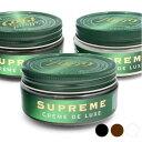 コロニル レザークリーム Collonil 1909 シュプリームクリーム デラックス ブラック ダークブラウン カラーレス 3色セ…