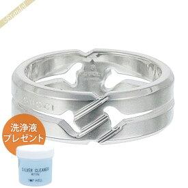 《全品ポイント3倍!7/3(金)23:59まで》グッチ GUCCI メンズ 指輪 ノットリング シルバー リング 314011 J8400 8106 | ブランド