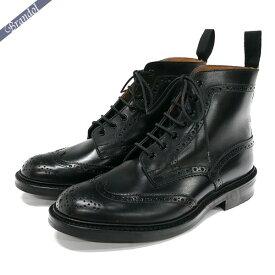 トリッカーズ ブーツ Tricker's メンズ カントリーブーツ ストウ STOW ウィングチップ 本革 ビジネスシューズ [25.0cm/25.5cm/26.0cm/26.5cm/27.0cm/27.5cm] ブラック 5634-9 | ブランド