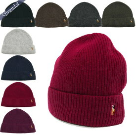 ポロ ラルフローレン メンズ ニット帽 メリノウール ニットキャップ 各色 6F0101