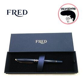FRED フレッド ボールペン【中古】