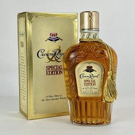 クラウンロイヤル スペシャルエディション 750ml カナディアンウイスキー 【古酒】
