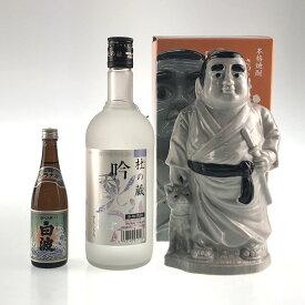 【東京都内限定発送】 3本 酒粕焼酎 いも焼酎 セット【中古】