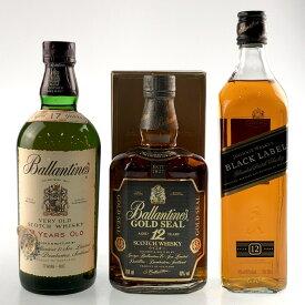 3本 スコッチ ウイスキー セット 【中古】