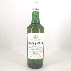 ブラックアンドホワイト BLACK&WHITE オールド スコッチウイスキー ブレンデッド 【中古】