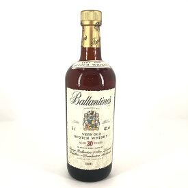 バランタイン Ballantines 30年 750ml スコッチウイスキー ブレンデッド 【中古】