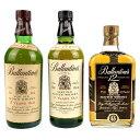 3本 バランタイン Ballantines 17年 12年 ベリーオールド スコッチ 750ml ウイスキー セット 【中古】