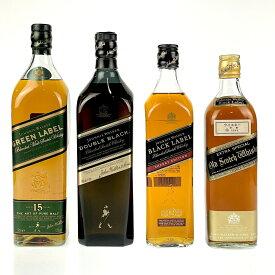 4本 ジョニーウォーカー JOHNNIE WALKER グリーンラベル 15年 ダブル ブラックラベル スコッチ ウイスキー セット 【中古】