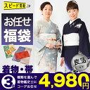 Omakase 4980 01