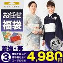 Omakase 4980 0101