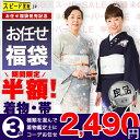 Omakase 4980 01s9