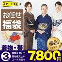 Omakase_7800_012